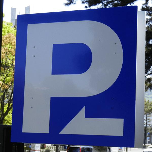 ドローンの店頭買取は駐車場完備!