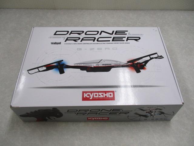 京商 1/18 DRONE RACER G-ZERO ドローンレーサー ダイナミックホワイト レディセット